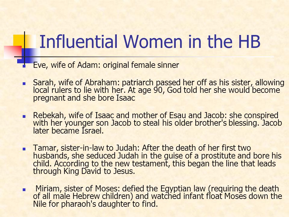 Influential Women in the HB