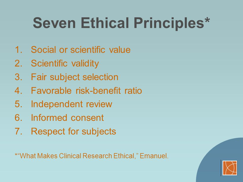 Seven Ethical Principles*