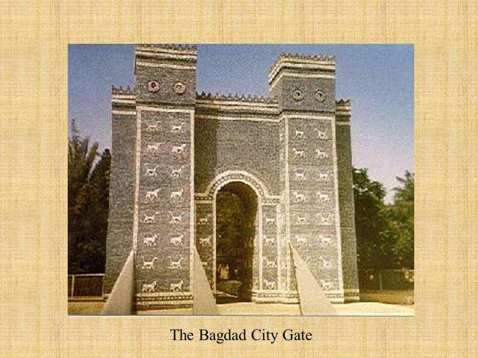 The Bagdad City Gate