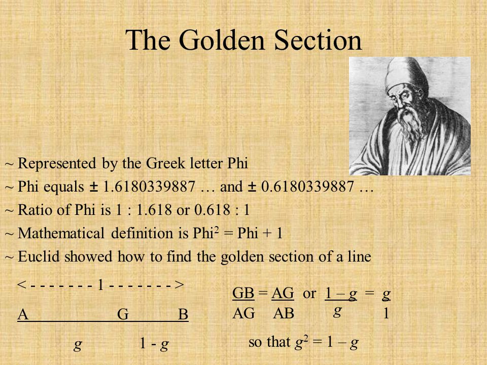 The Golden Section ~ Represented by the Greek letter Phi