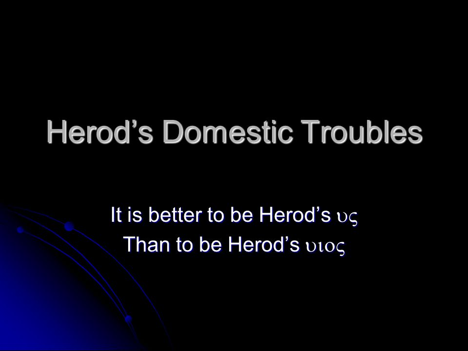 Herod's Domestic Troubles