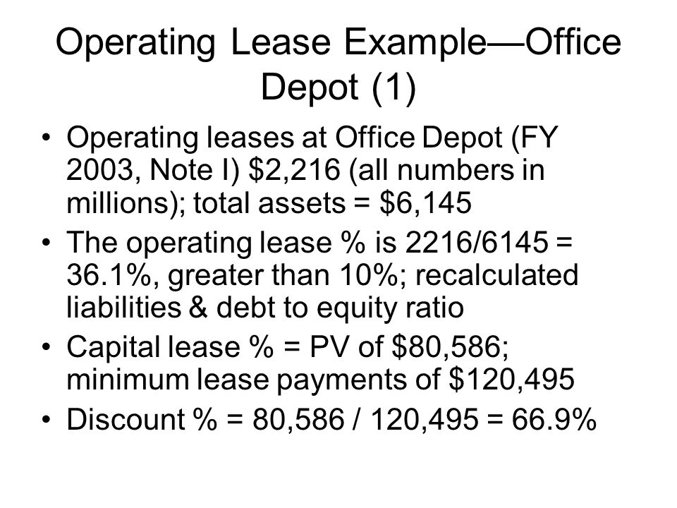 Operating Lease Example—Office Depot (1)