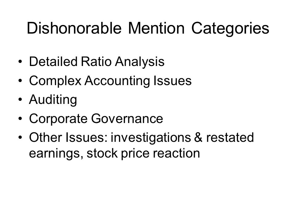 Dishonorable Mention Categories
