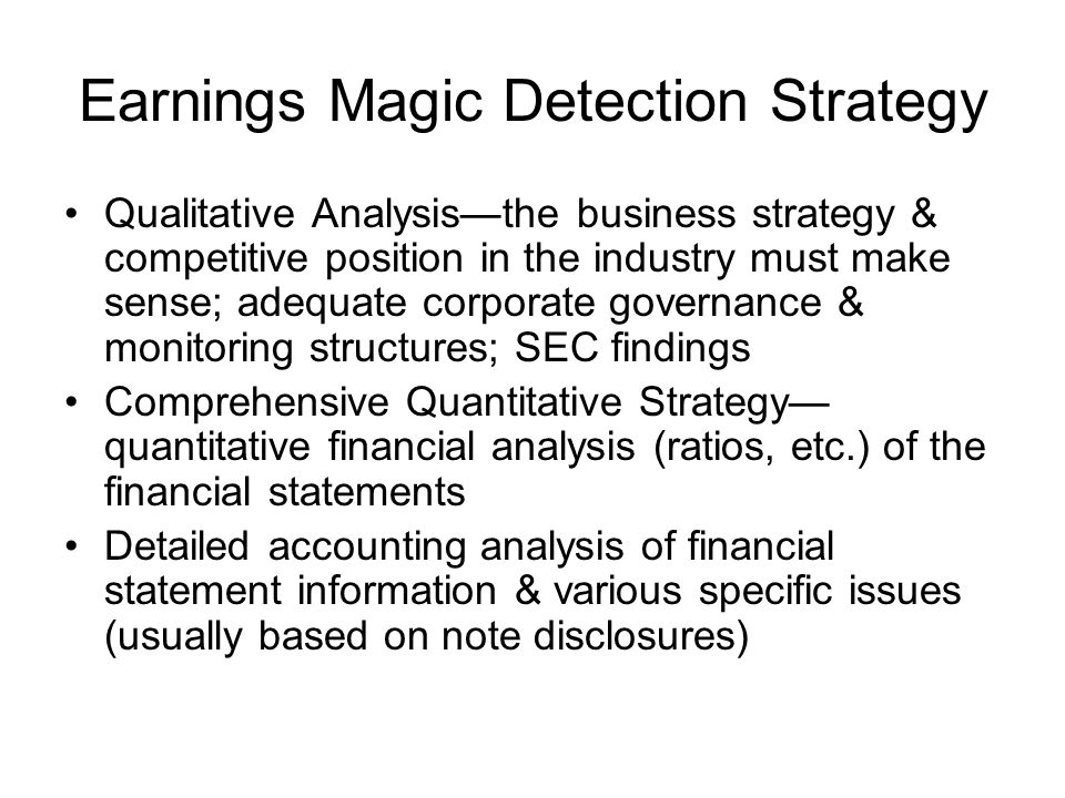 Earnings Magic Detection Strategy