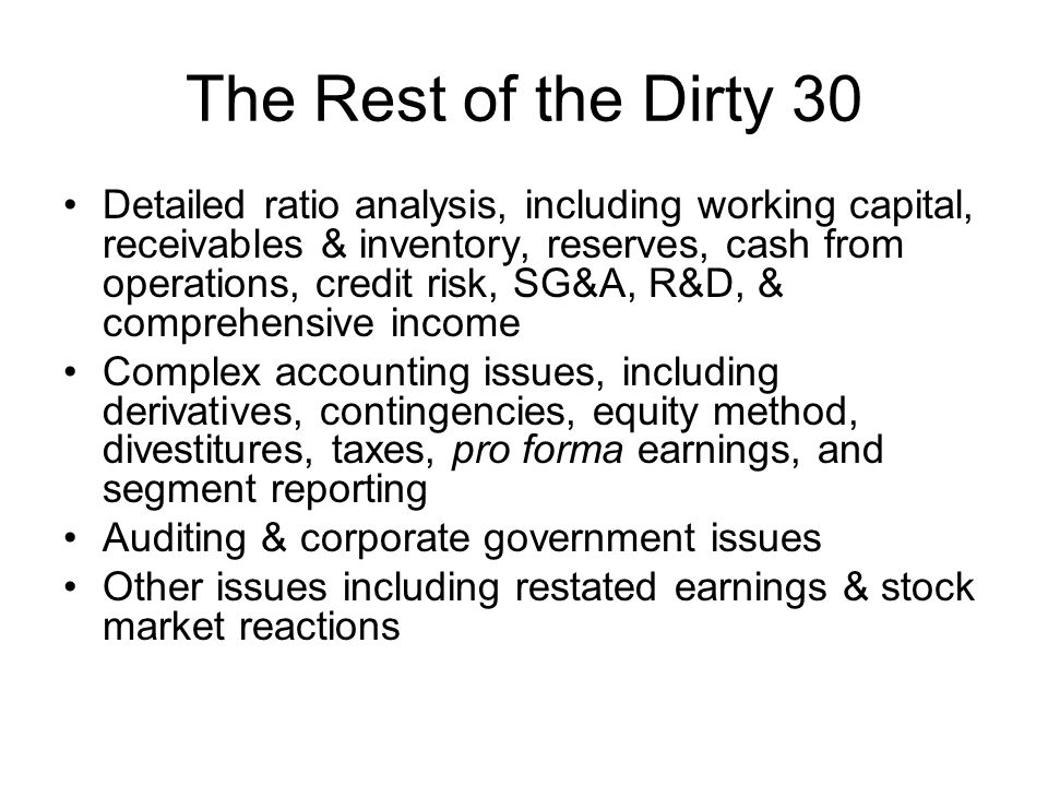The Rest of the Dirty 30