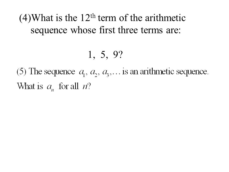 What is the 12th term of the arithmetic sequence whose first three terms are: