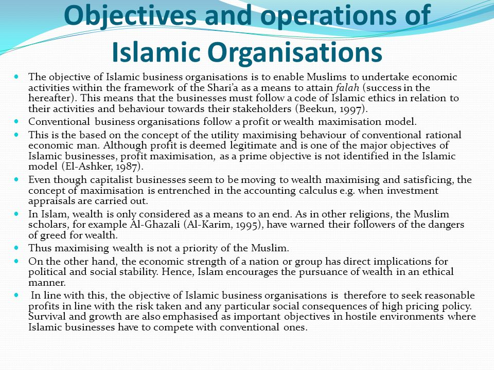 Objectives and operations of Islamic Organisations