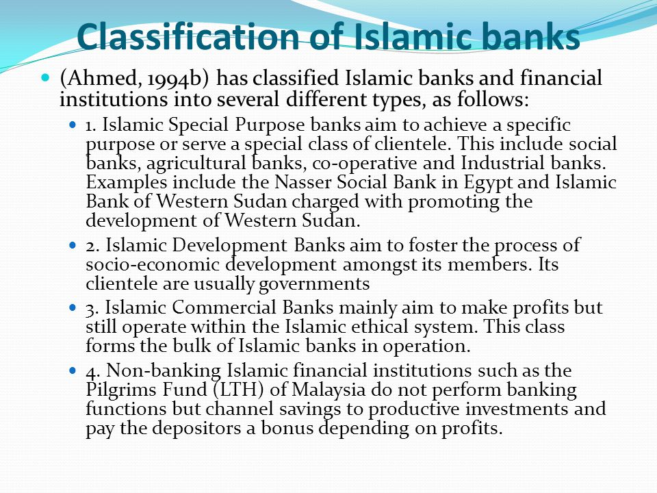 Classification of Islamic banks