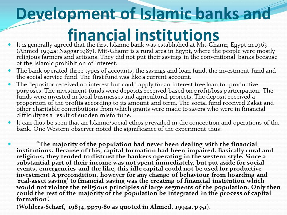 Development of Islamic banks and financial institutions