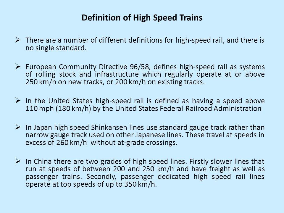 Definition of High Speed Trains