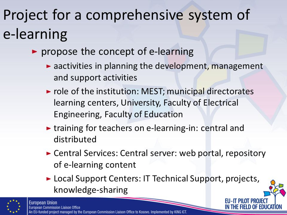 Project for a comprehensive system of e-learning