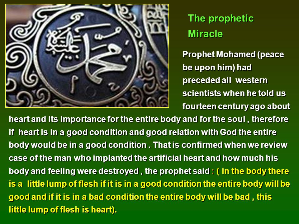 The prophetic Miracle Prophet Mohamed (peace be upon him) had