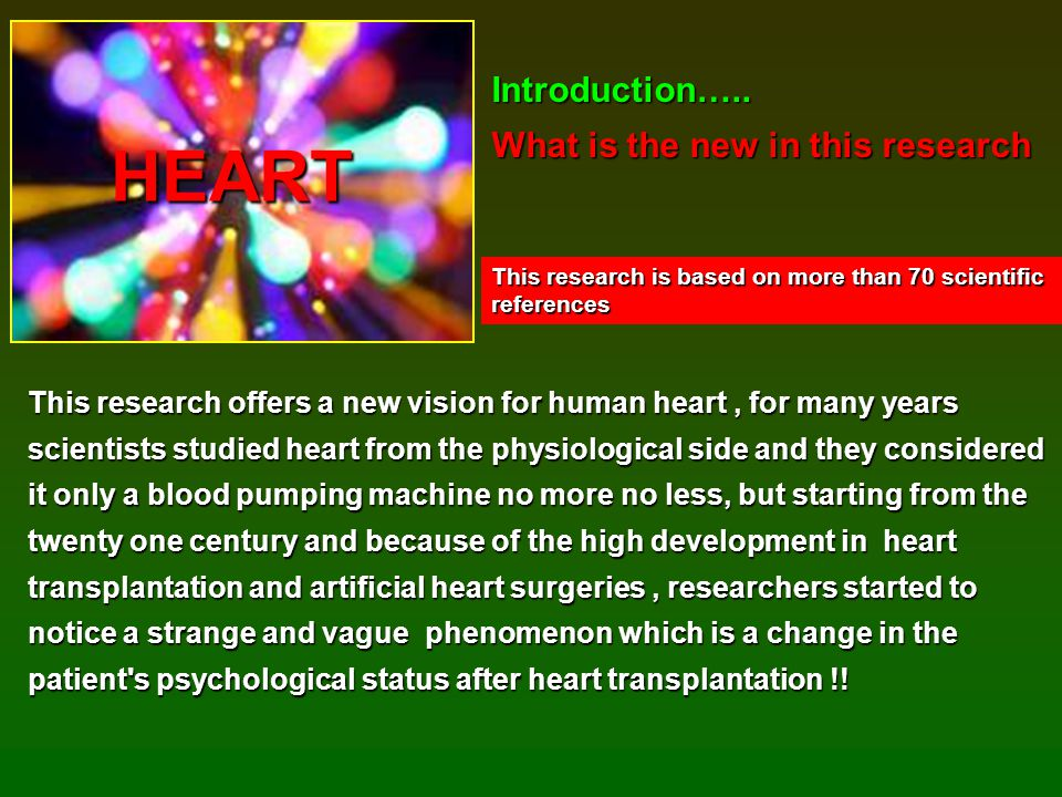 HEART Introduction….. What is the new in this research