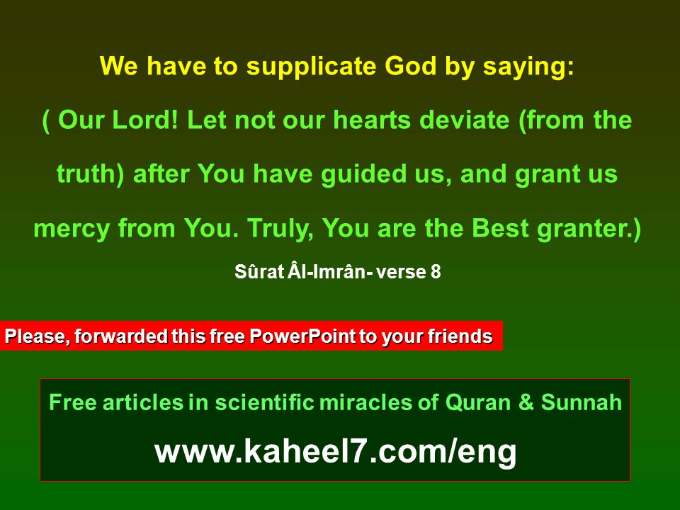 www.kaheel7.com/eng We have to supplicate God by saying: