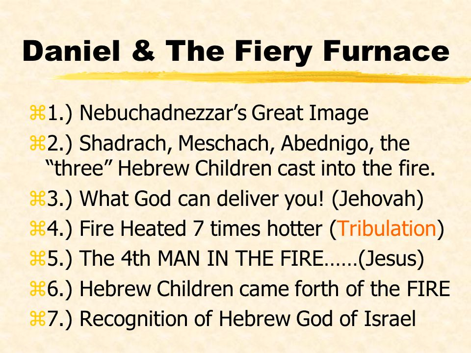 Daniel & The Fiery Furnace