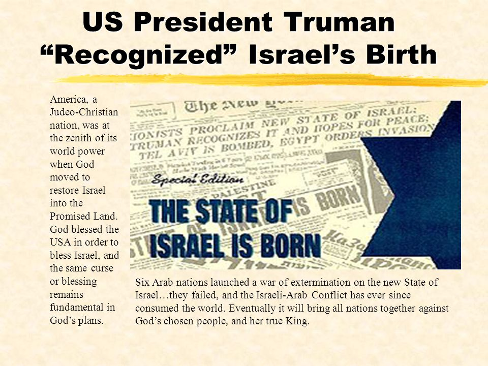 US President Truman Recognized Israel's Birth