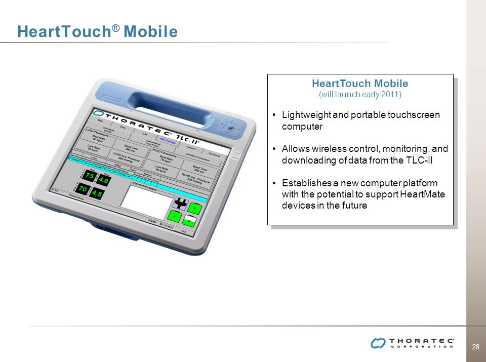HeartTouch® Mobile HeartTouch Mobile
