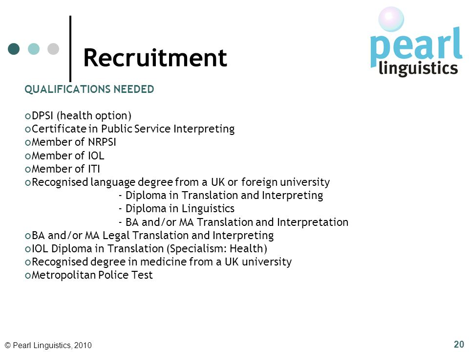 Recruitment QUALIFICATIONS NEEDED DPSI (health option)