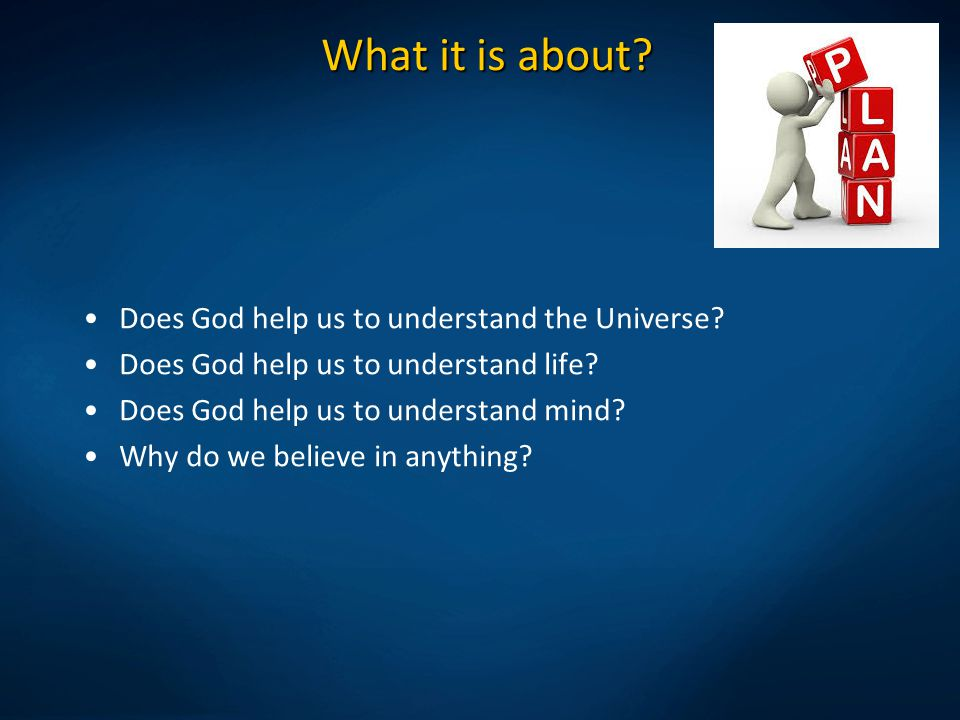 What it is about Does God help us to understand the Universe