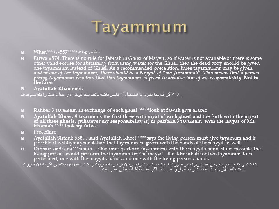 Tayammum When***فتوا 557****انگلیسی پیداکنید