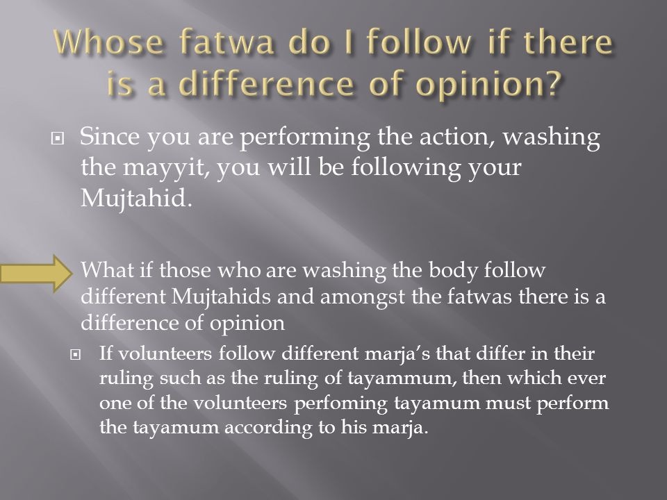 Whose fatwa do I follow if there is a difference of opinion