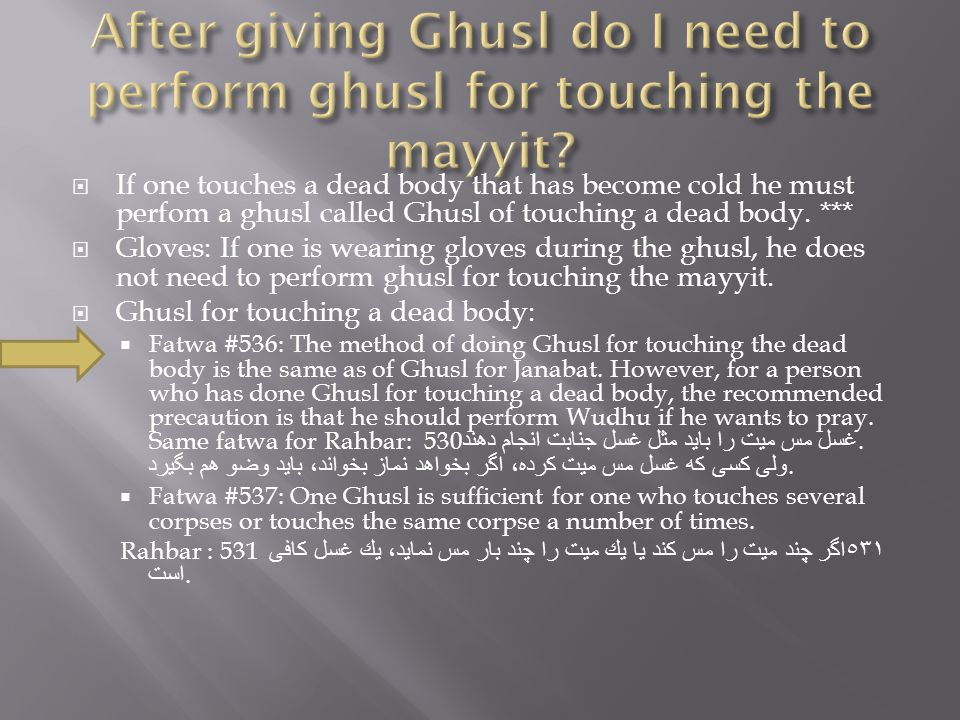 After giving Ghusl do I need to perform ghusl for touching the mayyit