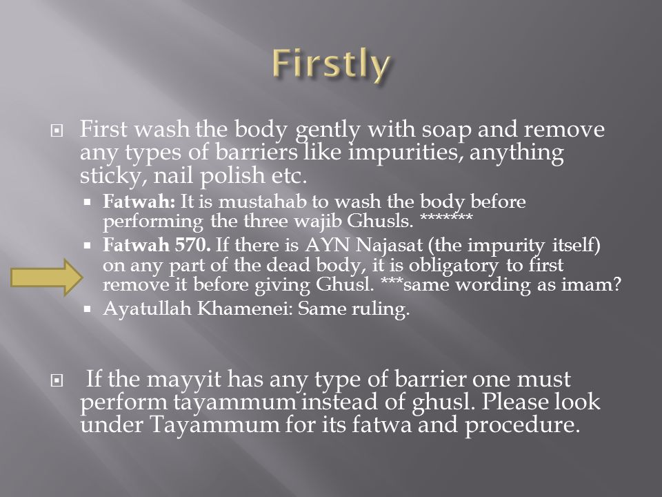 Firstly First wash the body gently with soap and remove any types of barriers like impurities, anything sticky, nail polish etc.