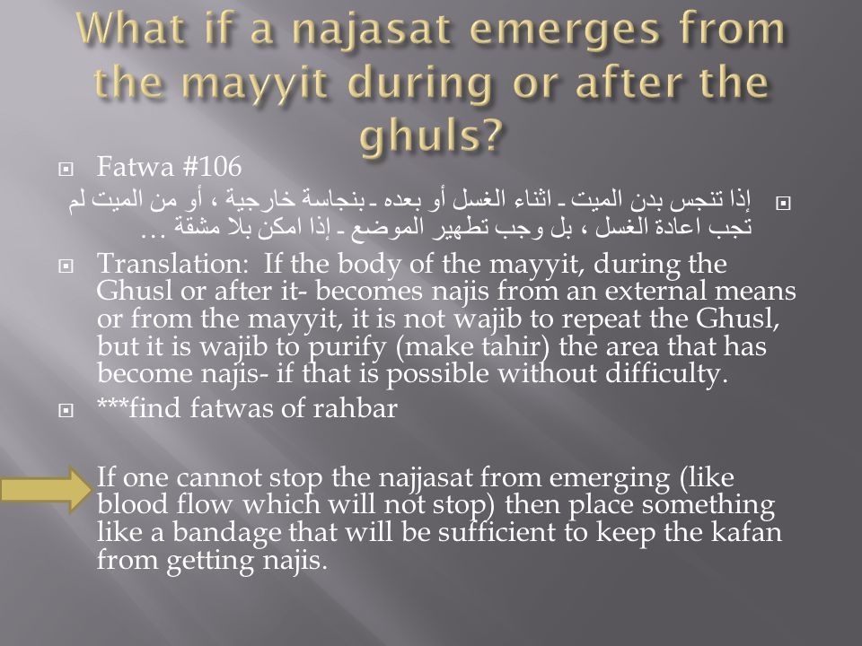 What if a najasat emerges from the mayyit during or after the ghuls