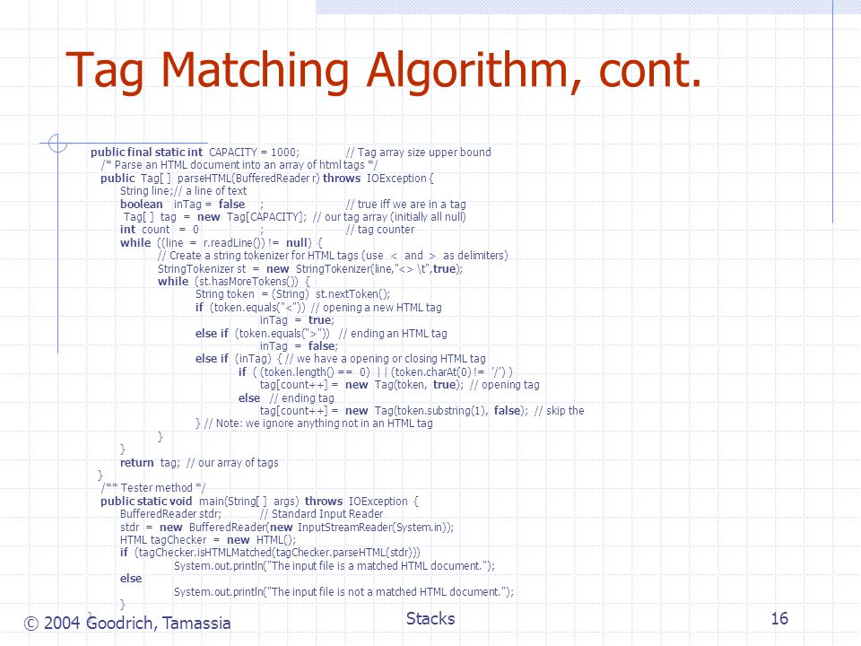 Tag Matching Algorithm, cont.