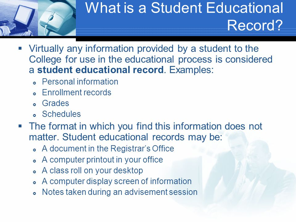 What is a Student Educational Record
