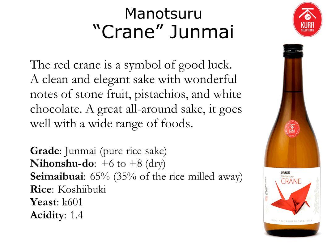 Manotsuru Crane Junmai