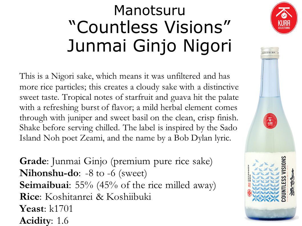 Manotsuru Countless Visions Junmai Ginjo Nigori
