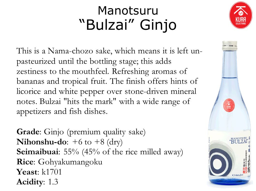 Manotsuru Bulzai Ginjo