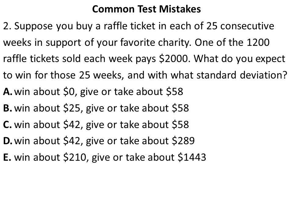 Common Test Mistakes