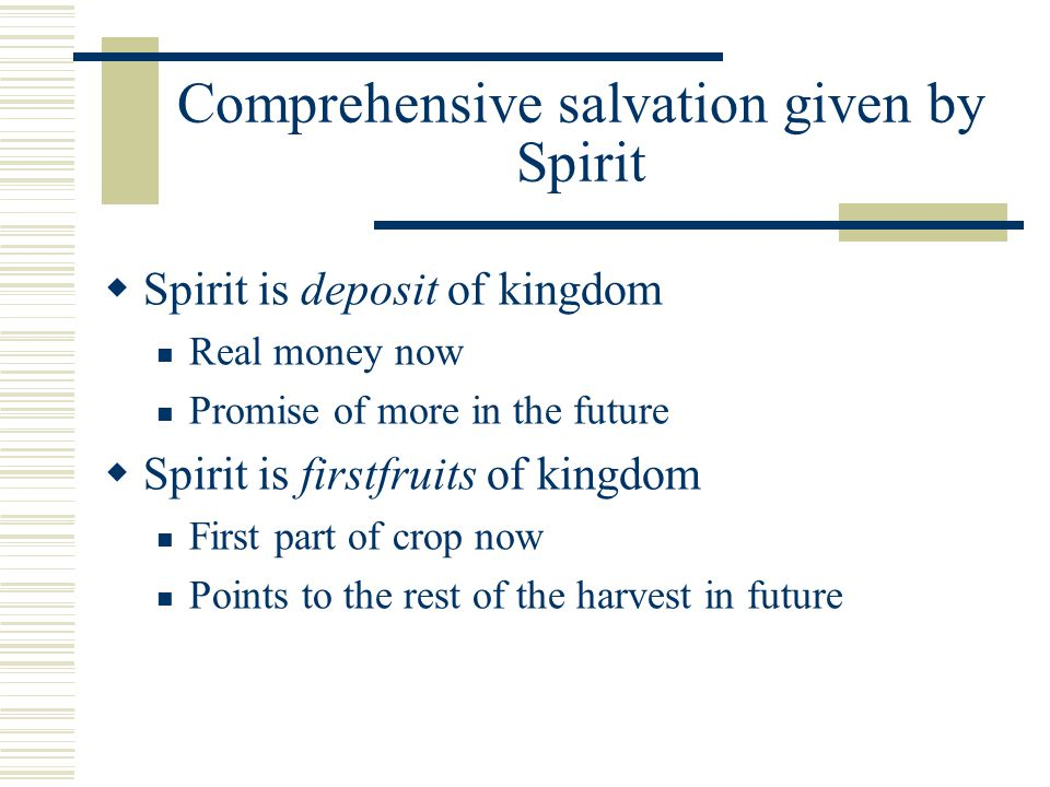 Comprehensive salvation given by Spirit