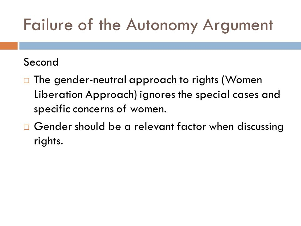 Failure of the Autonomy Argument