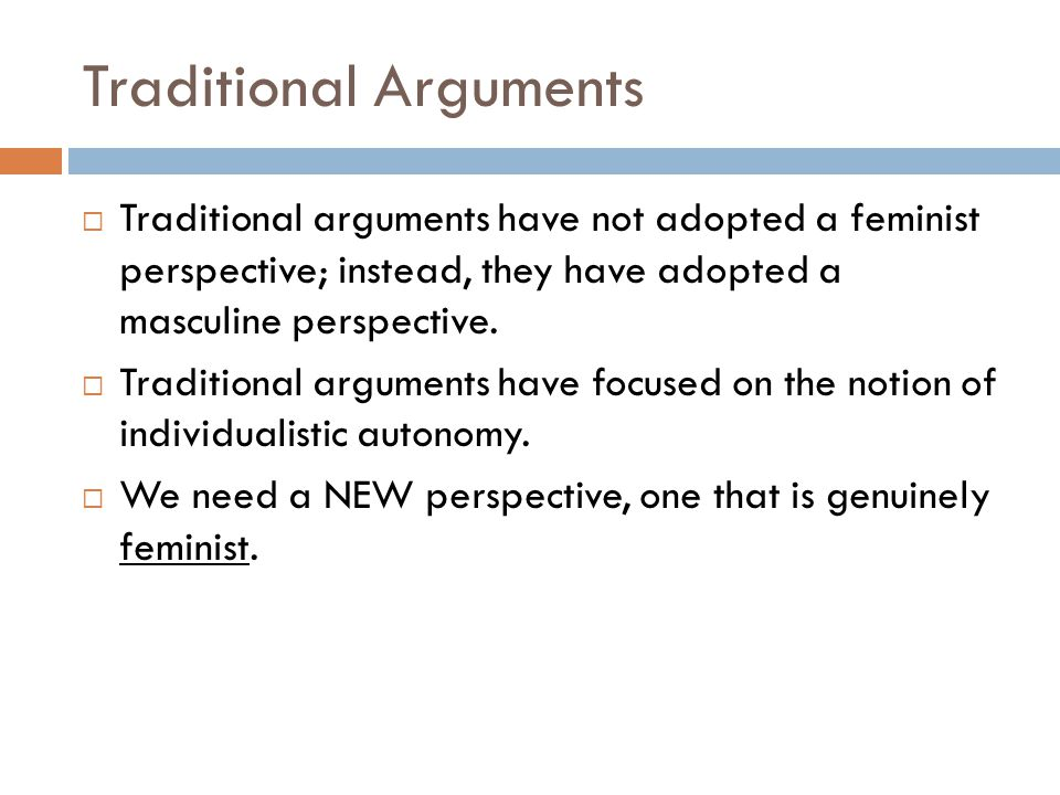 Traditional Arguments