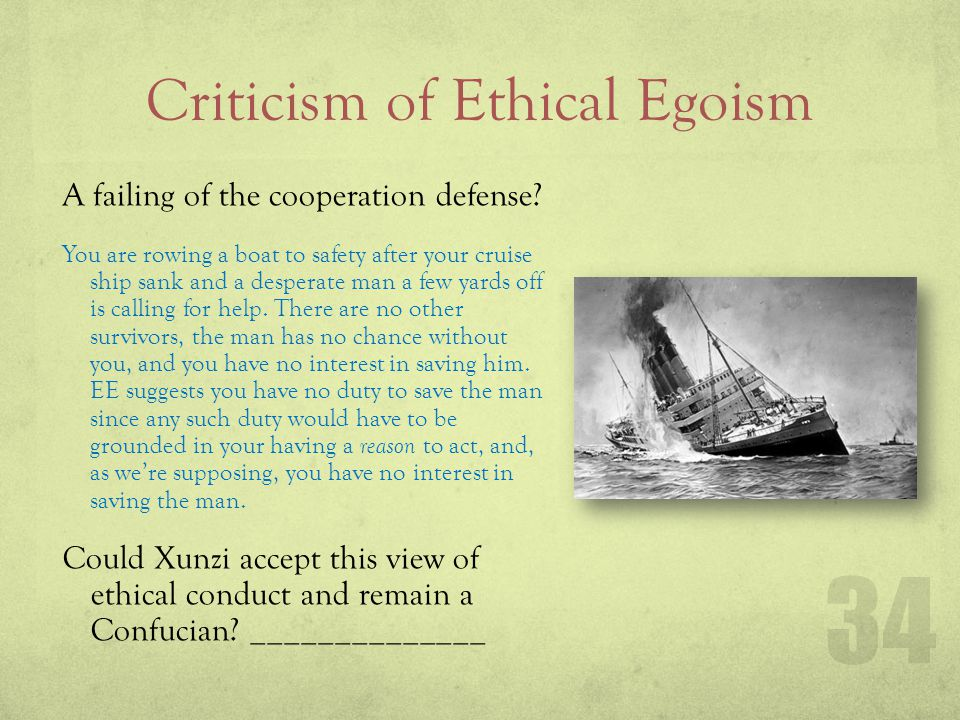 Criticism of Ethical Egoism