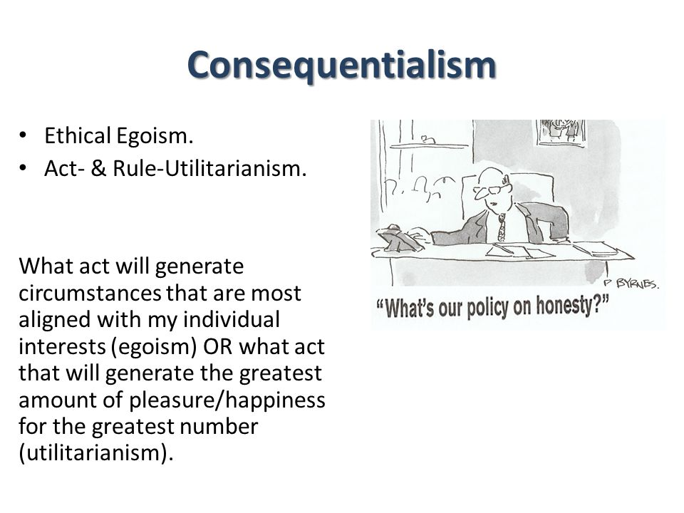 consequentialism vs deontology essay Consequentialism is a view about rightness ie what it is that makes an action right for the consequentialist, the right is that which maximizes the goodthe right is logically downwind of the good for the consequentialist.