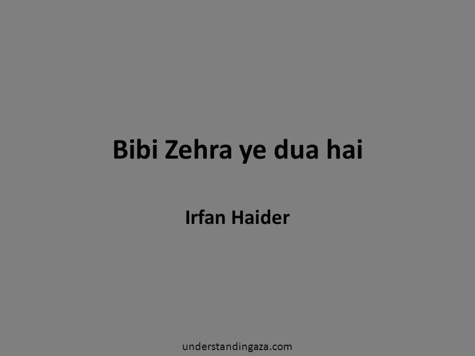 Bibi Zehra ye dua hai Irfan Haider understandingaza.com