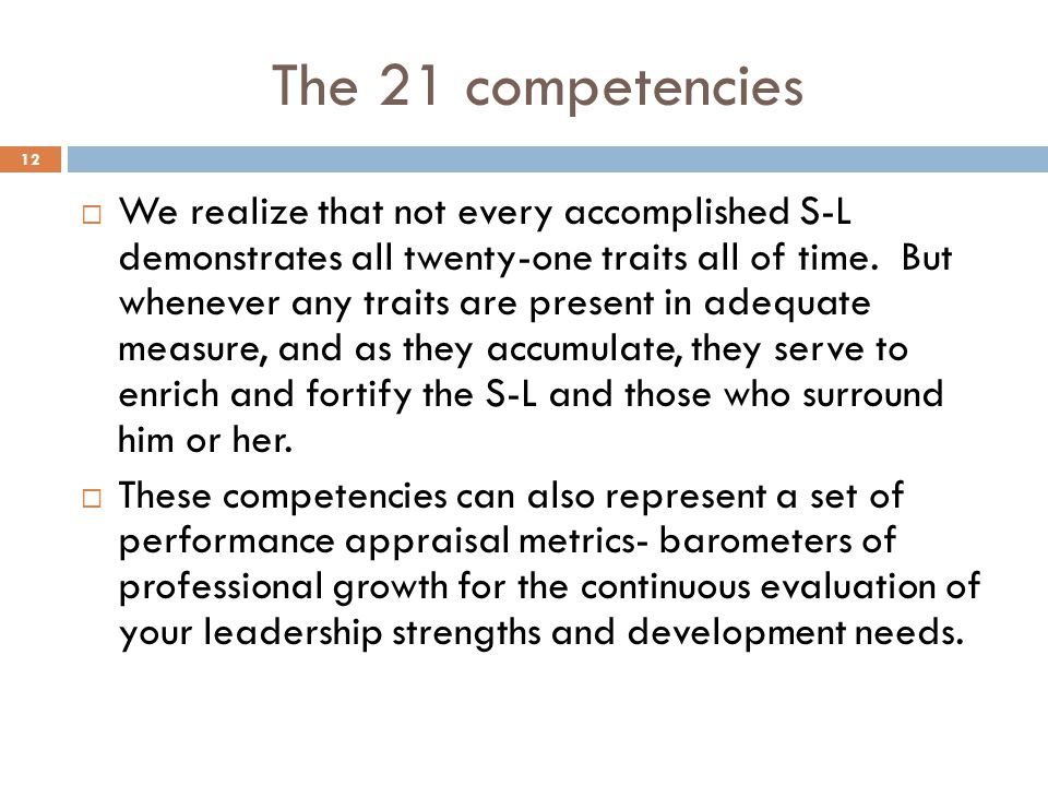 The 21 competencies