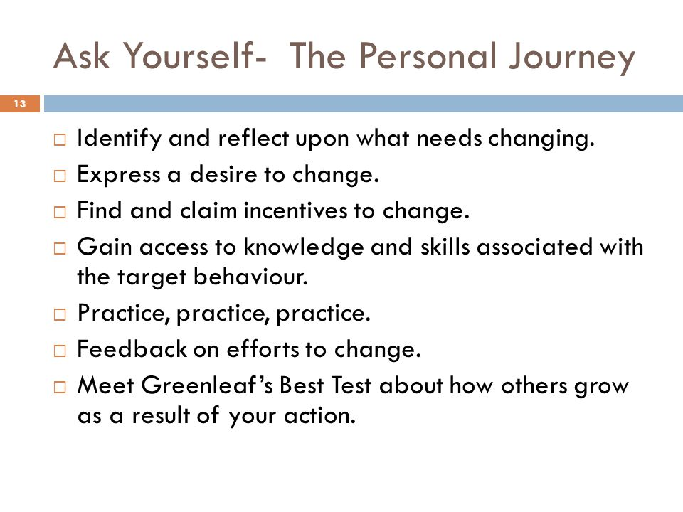 Ask Yourself- The Personal Journey