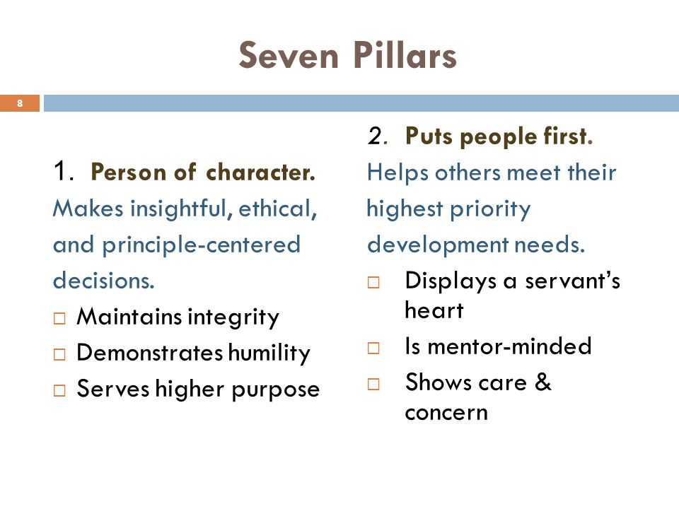Seven Pillars 1. Person of character. Makes insightful, ethical,