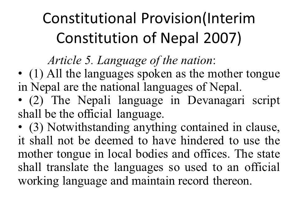 Constitutional Provision(Interim Constitution of Nepal 2007)