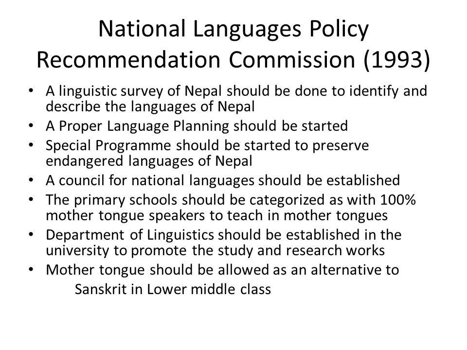 National Languages Policy Recommendation Commission (1993)