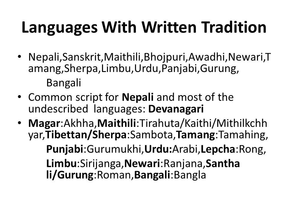 Languages With Written Tradition