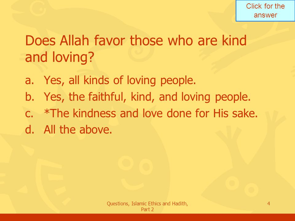 Does Allah favor those who are kind and loving