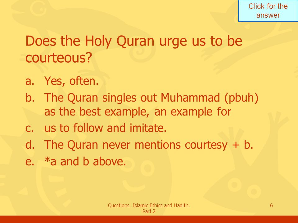 Does the Holy Quran urge us to be courteous