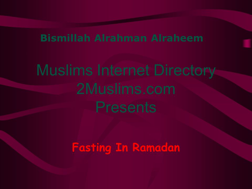 Muslims Internet Directory 2Muslims.com Presents