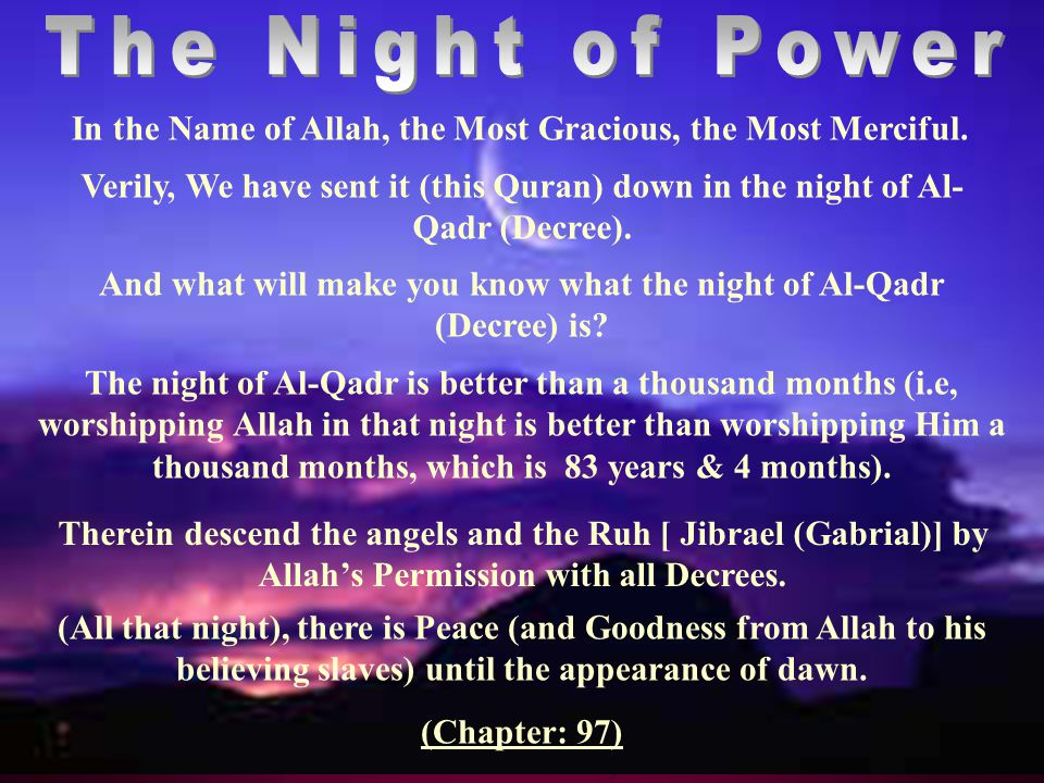 And what will make you know what the night of Al-Qadr (Decree) is